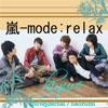 higure_san: (relax)