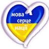 feef_ua: (pic#11050889)