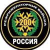 vovaz_2000: (pic#11058830)