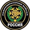 vovaz_2000: ()