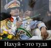 boxa: (kaddafi)