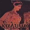 kalypso: (Red Kalypso)