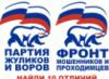 eduard_456: (ПЖиВ)