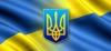 daytonagtx: (ukraine)