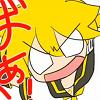 "pirorin: ([Vocaloid] Len あ""-!)"