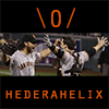 hederahelix: Bumgarnerer and Posey celebrate (\0/)