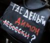 big_lebovvski: (Where is a fucking money?!)