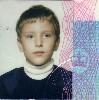 fanf: (passport)