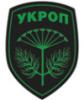 igor_ukraine: (Укроп)
