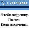 loruta: (кукла)
