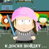 ru_teacher: (итак...)