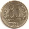 foundup: (85 rub)