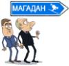 foundup: (православие-в-заду)