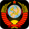 hemdall: (USSR)