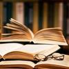 werepuppyblack: (books)
