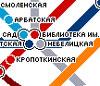 olga_nebel: (Moscow)