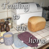 estel: (tending home)