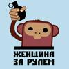 ruske: (обезьяна с гранатой)