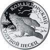alkor_alkor: (монета)