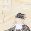 starlita: (splitting heavens anger)