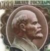 prostovova: (ленин)