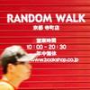 rwalk: (rwalk)