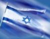 fossa_s: (израиль)
