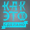 kaketosdelano: (кэс серо-зеленый)