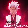drakoniha: (аццкий пик)