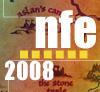 narniaexchange: (Narnia Fic Exchange '08)