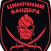 klangtao: (Слава Україні!)