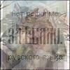 evocator_livejournal_com: (Mix)