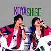 addictdesu: (KoyaShige)