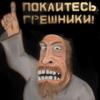 archervarius: (ментор)