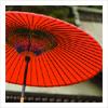 akabana: (umbrella)