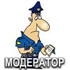 svetka_svetka: (злой м)