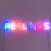 dalpaengi: (feelings)