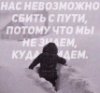 baba_lena: (стандарт)