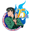 yu_yu_hakusho: the 25th anniversary logo (25)