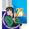 yu_yu_hakusho: the 25th anniversary logo (Default)