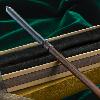 inkahootz: (Draco wand)