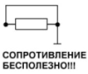 a_nikonov: (pic#11226925)