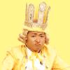 64907: (ohno - king)