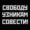 25july: (freedom)