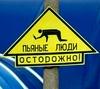ilya_simanovsky: (Вас предупреждали!)
