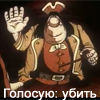 ilya_simanovsky: (Сильвер)