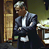smallhobbit: (Lestrade arms folded)