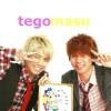 mayonakaotaku: (Tegomasu Heart<3)