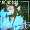 mu_ness: (Shou Saga Love)