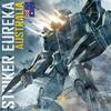 lil_1337: (Pacific Rim - Jaeger/Striker)